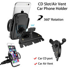 New Universal 360 Rotation Car CD Slot Mounts Mobile Phone Holder Stands for Huawei P8 P9 P10 P20 Lite Mate 9 10 P30 Pro