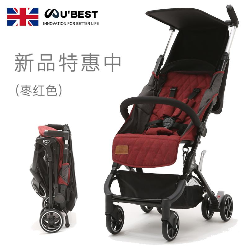 Baby Stroller Portable can sit and Lying Folding Baby Baby Umbrella carts can be on plane