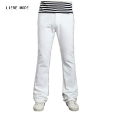 Popular White Cutting Jeans Men-Buy Cheap White Cutting Jeans Men ...