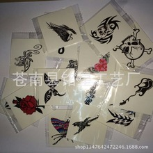 Real Temporary Tattoo 10 Pcs Specializing In The Production Of Various Non-toxic Tattoo Stickers, Water Transfer Paper