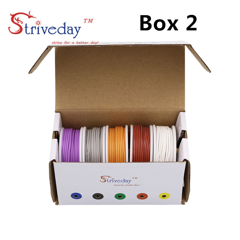 Image 2 - 20AWG 30m/box  Flexible Silicone Cable Wire 5 color Mix box 1 box 2 package Tinned Copper stranded wire Electrical Wires DIY-in Wires & Cables from Lights & Lighting
