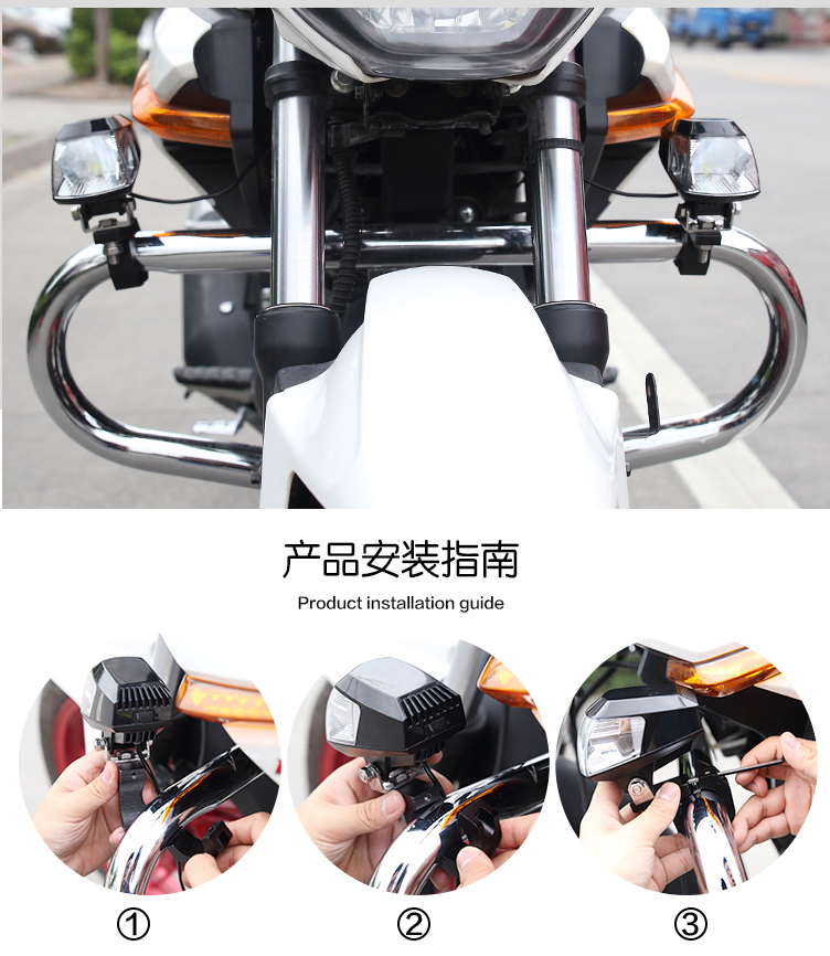 Motowolf Motorcycle Headlights 20W Universal DC 12V-80V Motorbike Spotlight Head Light Lamp E03B 21