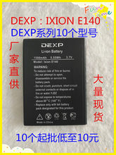 Batería recargable de polímero de litio Li-ion de 3,8 V para DEXP Ixion E140 1500 mAh(China)