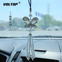 купить Crystal Four-leaf Decoration Ornaments Car Accessories for Girls Rearview Mirror Diamond Lucky Hanging Pendant по цене 911.19 рублей