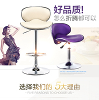 Newest Height Adjustable Swivel Bar Stool Metal PU Leather Top Dining Chair Mordern Style Bar Furniture