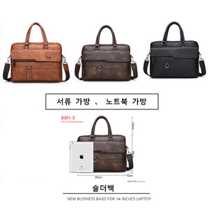 Image 2 - JEEP BULUO Men Briefcase Bag High Quality Business Famous Brand Leather Shoulder Messenger Bags Office Handbag 14 inch Laptop