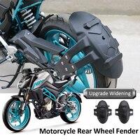 Universal Motorcycle Rear Fenders Flare Mud Flap Mudguard Splash Guard Black Motorcycle Rear Mudguard Fenders Motorcycle Part
