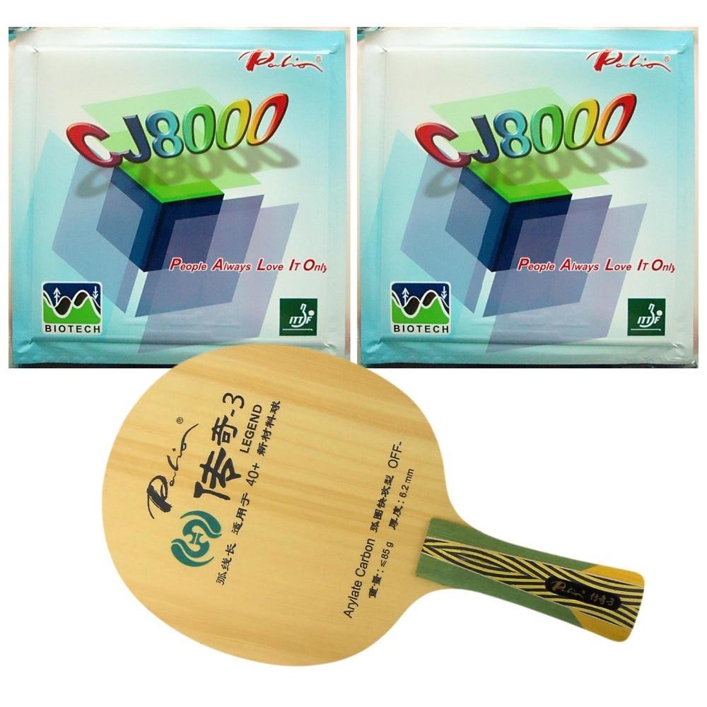 цена Combo Racket: Palio LEGEND-3 (LEGEND 3, LENGEND3) OFF- with 2x Palio CJ8000 (BIOTECH) 42-44 Shakehand long handle FL онлайн в 2017 году