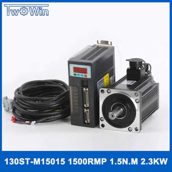 2.3KW AC Servo Motor 130ST-M15015 15N.M 2500rpm 130ST AC  Motor+Single Phase Motor Driver+3M Cable - DISCOUNT ITEM  25% OFF All Category