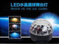 6 Colors RGB Effect Light 18W Crystal Magic Ball Led Stage Lamp Disco Laser Light Party