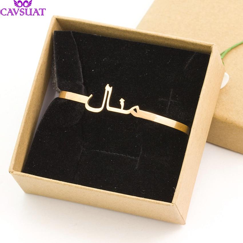 Personalizado Nome da Letra Pulseiras Pulseiras Mulheres Homens Personalizado Islâmico Árabe Jóias Aço Inoxidável Abertas Pulseiras Melhor Presente BFF