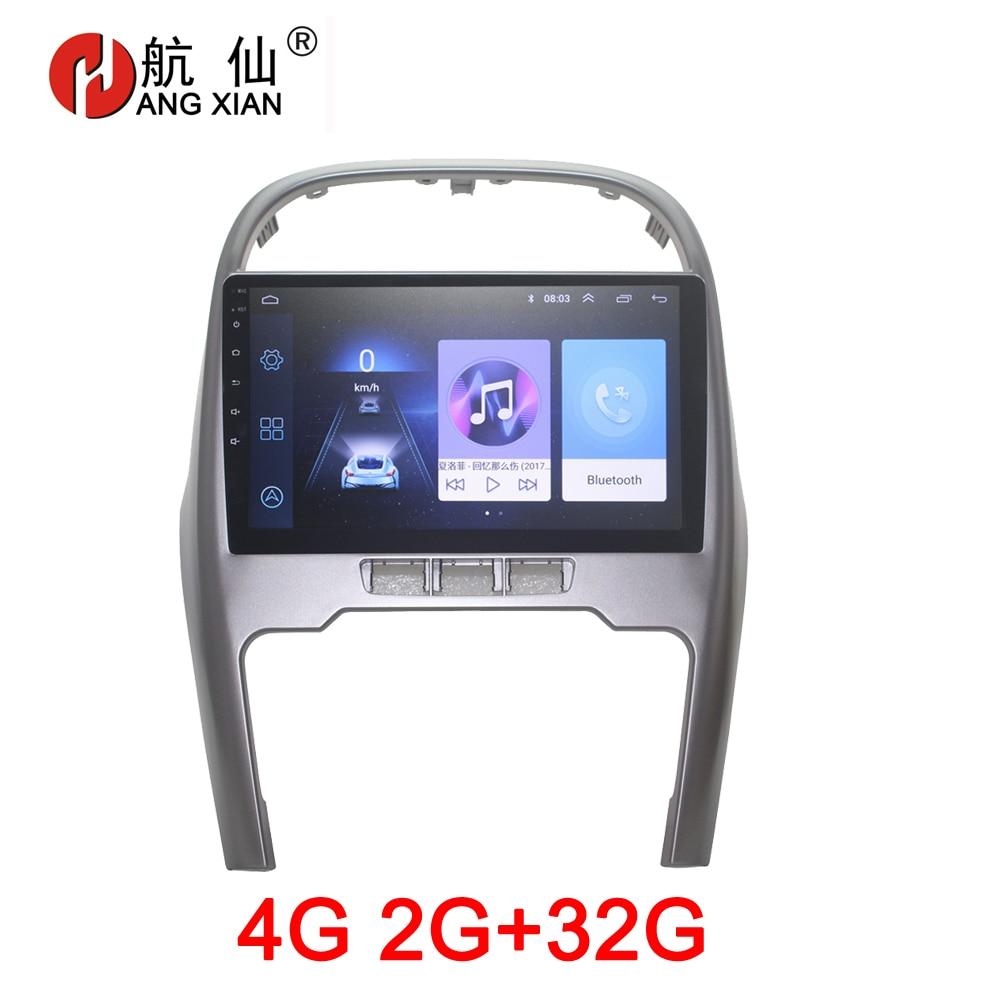 HANG XIAN 2 din Car radio for Chery Tiggo 3 2014 2015 car dvd player GPS