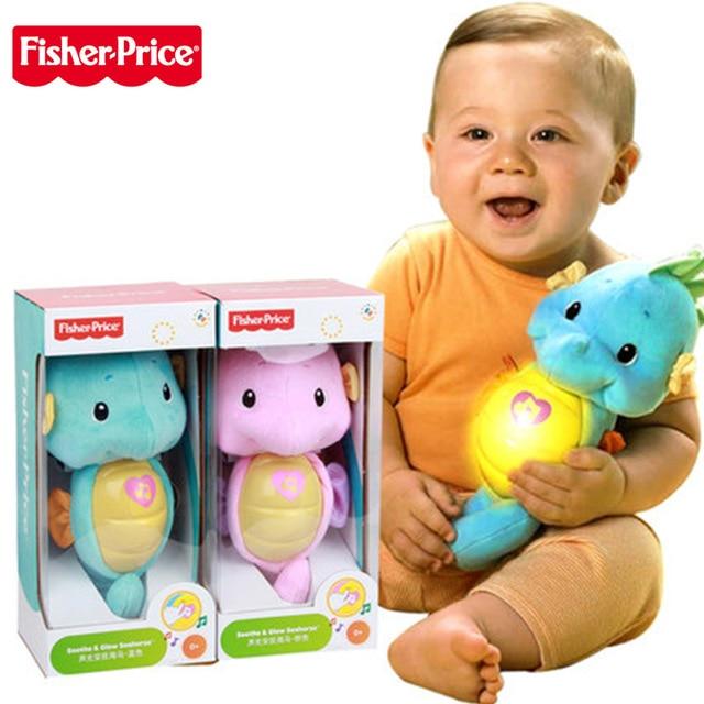Original precio de Fisher bebé Musical juguetes caballito de mar apaciguar caballito de mar Animal de peluche de hipocampo felpa muñeca de Fisher DGH82