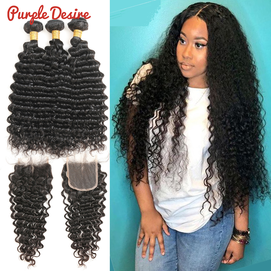 Deep Curly Hair Bundles With Closure Brazilian Hair Weave 3 Bundles Human Hair with Closure Pureple Desire Remy Hair Extensions-in 3/4 Bundles with Closure from Hair Extensions & Wigs on Aliexpress.com | Alibaba Group