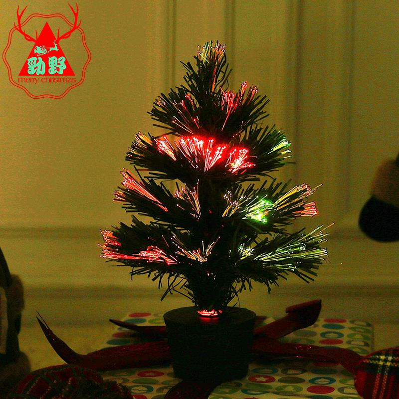 Us 29 39 Kinye 30cm Optical Fiber Christmas Tree Lights Desktop Decoration Small Mini Christmas Tree Dremel Rasp In Christmas From Home Garden On