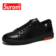 Surom Fashion Leather Casual Shoes Men Sole Heightening Mens White Classic Black Lace Up Male Sneakers Sapato Masculino