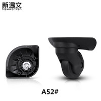 Replacement Spinner Luggage Wheels,luggage wheels parts,suitcase wheels repair A52#
