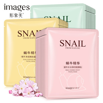 Images 60Pcs Hyaluronic Acid Seaweed Repair Face Mask Skin Care Snail Tendering Whitening Moisturizing Facial Mask Anti Wrinkle