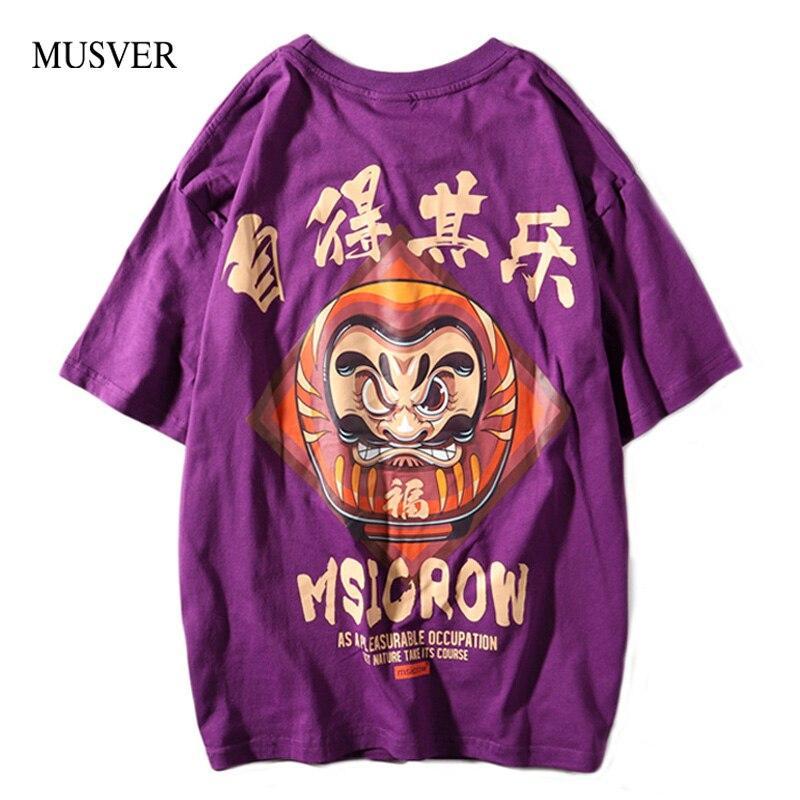 Comprare MUSVER Hip Hop Uomo T Shirt 2019 Di Estate Causale Del ...