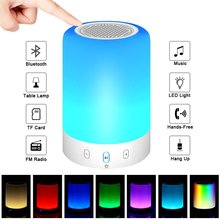 Lighting Bluetooth Speakers 4W Portable Wireless Stereo Subwoofer Smart Touch Lamp Colored Changing Night Light With Timer FM