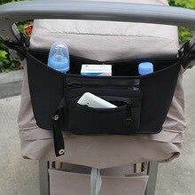 Waterproof Baby Stroller Organizer Baby Carriage Pram Buggy Cart Bottle Bag Stroller Accessories for wheelchairs Strollers Bag