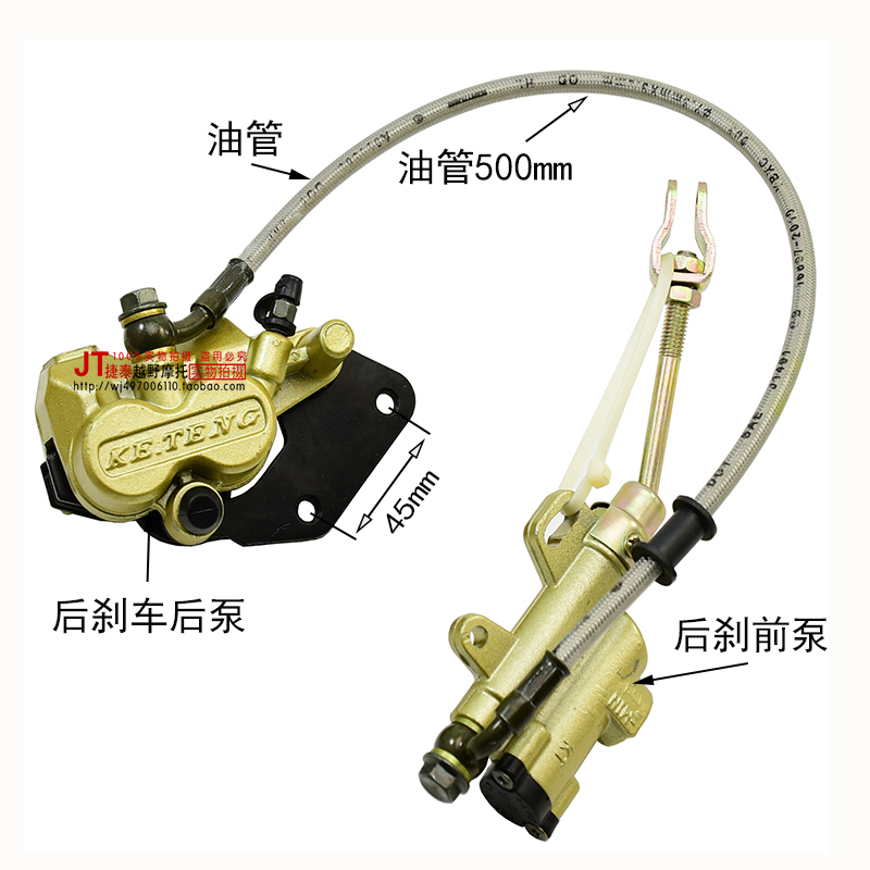 Disc-Brake-Caliper Motorcycle-Accessories The-Pump Rear-Brake-Assembly Dirt-Bike 110cc
