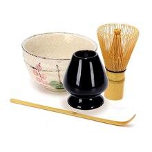 4Pcs/Set Tea Service Bamboo Natural Matcha Green Tea Powder Whisk Scoop Ceramic Bowl Set Japanese Teaware Ceremony