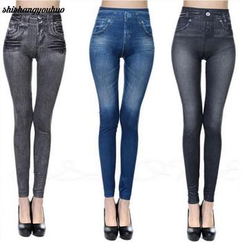 Fashion Slim Women Leggings Faux Denim Jeans Leggings Sexy Long Pocket Printing Summer Leggings Casual Pencil Pants dropship thumbnail