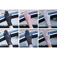 Women Girl Lace Clear Touch Screen Gloves Mittens Black Running Driving Sun UV Protection