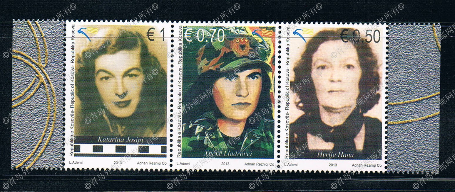 MU0999 Kosovo 2013 female celebrity film actress stamp 3 new 1116 kosovo s diplomacy