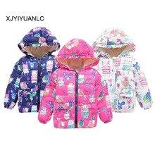 Пальто для мальчиков и девочек, Модная хлопковая одежда, детские куртки, зимняя теплая Повседневная Верхняя одежда для маленьких девочек, От 1 до 5 лет, детская одежда
