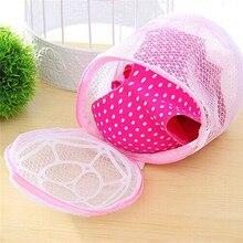 TTLIFE Lingerie Washing Home Use Mesh Clothing Underwear Organizer Bag Useful Net Bra Wash zipper Laundry