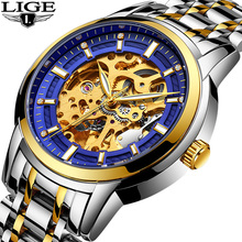 hot deal buy lige new automatic skeleton mens watches top brand luxury fashion gold relojes hombre clock mechanical watches mens men's clock
