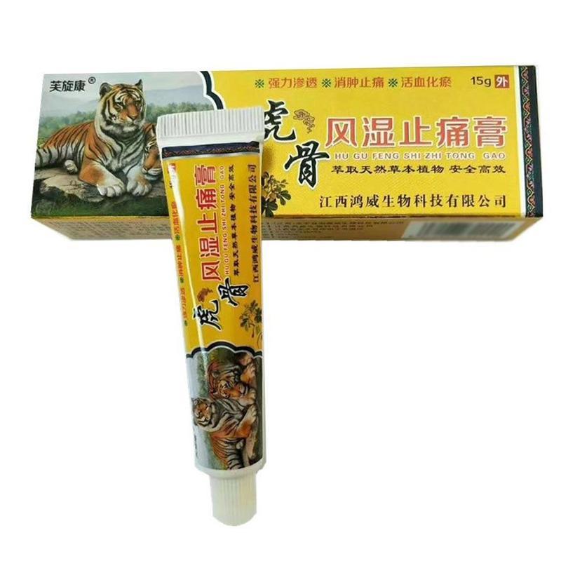 New Massage Body Care Cream Tiger Balm Anti-inflammatory Pain Relief Cream Anti-Arthritis Rheumatism Ointment 15g