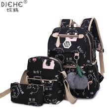 3 шт., тканевый женский рюкзак с буквенным принтом, школьный usb рюкзак для подростков, Студенческая книга, сумки на плечо