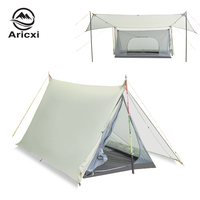 20D Nylon 2 person tent Double Side Silicon Coated Ultra light Beach Awning Oudoor Rainfly tent