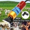 DC12V 200 Вт электрическая стрижка лошадь собака овца стрижка животных уход за животными машинка для стрижки волос триммер для стрижки домашни...