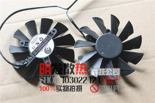 N560 570 HD6870 580GTX 0.55A PLA09215B12H fan