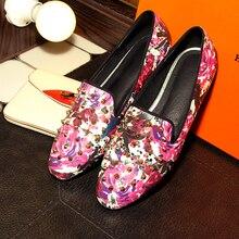 สตรีพิมพ์ดอกไม้สบายๆพังก์แฟลตบัลเล่ต์หญิงสบายแฟชั่นRivetบัลเล่ต์รองเท้าออกแบบใบ- onรองเท้าขาย
