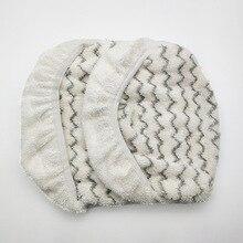 4 шт./лот моющиеся подушечки для швабры из микрофибры для Bissell Powerfresh серии 1940, замена 5938 для паровой швабры Bissell серии 1440