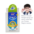 2ps/lot Herbal Refreshing Eye Drops Anti-Fatigue relief dry eye Vision Improvement,Cool itching Eye Care Hardcover upgrade