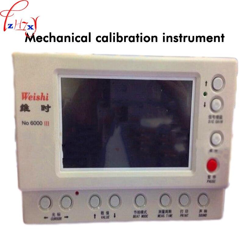 1 pz MTG-6000 III Multi-funzione di strumento di calibrazione orologio meccanico strumento di rilevamento orologiera Strumenti 90 ~ 250 V1 pz MTG-6000 III Multi-funzione di strumento di calibrazione orologio meccanico strumento di rilevamento orologiera Strumenti 90 ~ 250 V