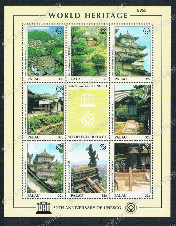 AA1059 1996 Palau world heritage of Japan 1MS new building 0903