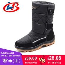 6979ada80 LIBANG/2018 брендовая мужская зимняя обувь, теплые мужские зимние ботинки,  зимние ботинки,