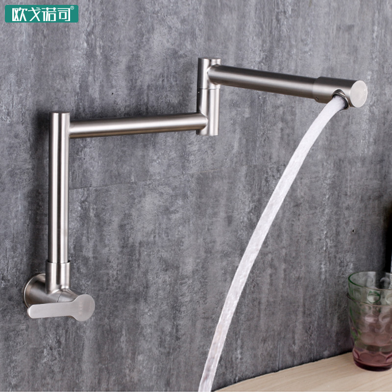 Foldable sink kitchen faucet folding tap 304 stainless steel wall mounted