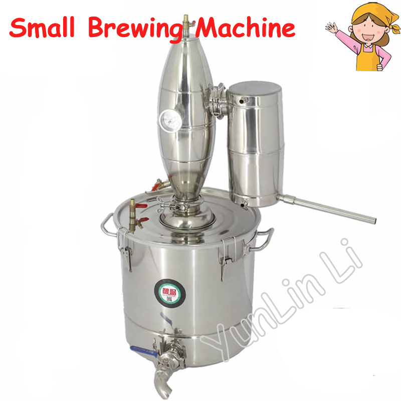 цена на 20L/30L/50L Small Brewing Machines Stainless Steel Brewers Wine Distillers Wine Brewing Equipment Wine Making Machine