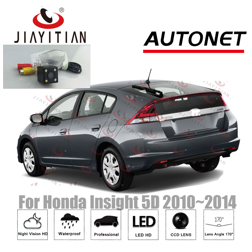 JIAYITIAN Rear Camera For Honda Insight ZE2 2010 2012 2013 2014 2019 2018 CCD Night Vision Backup CAM License Plate Lamp Camera