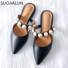 SUOJIALUN 2018 Women Brand Slippers Flat Women Casual Shoes Slip On Mules Slides  Pearl Bead Pointed Toe Low Heel Shoes Sandals suojialun 2018 new arrival autumn women slipper pointed toe mules toe square heel outdoor fashion brand sandals