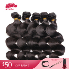 Ali Queen Hair Products Indian Body Wave Hair Weave Bundles 10Pcs/lot 100% Human Hair Weaving Natural Color Virgin Hair