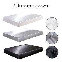 3 Color Fitted Sheet Satin Silk Bed Mattress Cover Set King Size Smooth Soft Cool Elastic Rope For Summer Bedclothes